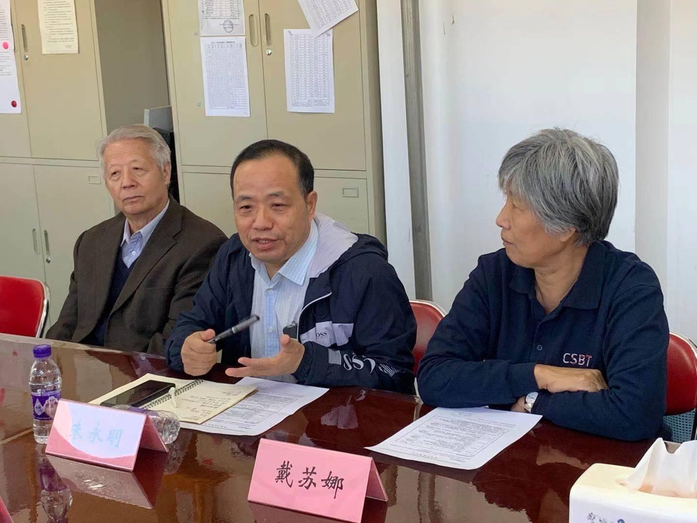 中国输血协会被民政部评为4A级全国性社会团体.jpg